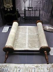 Torah - ang Bibliyang batayan ng mga Hudyo